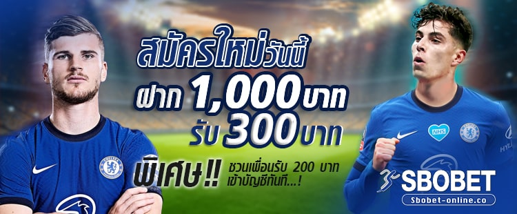 sbobet online promotion register