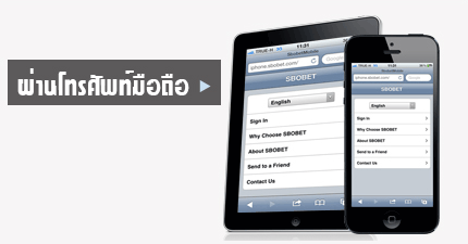 sbobet mobile ออนไลน์มือถือ