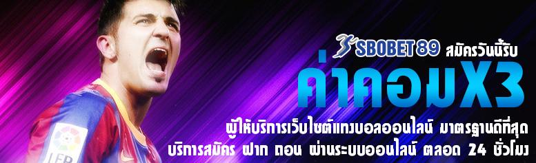 sbobet89-banner